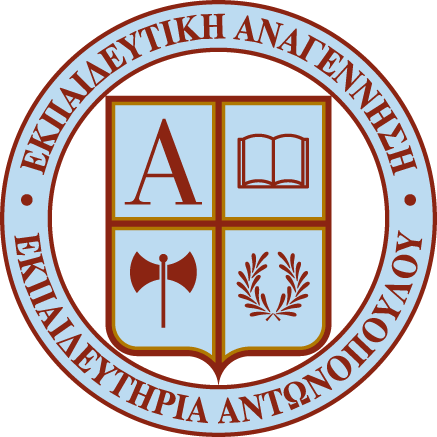 Logo Anagennisi-GR