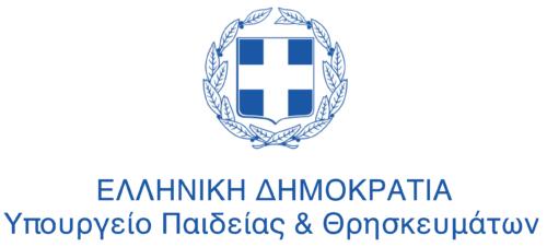 logo_upourgeio_paideias
