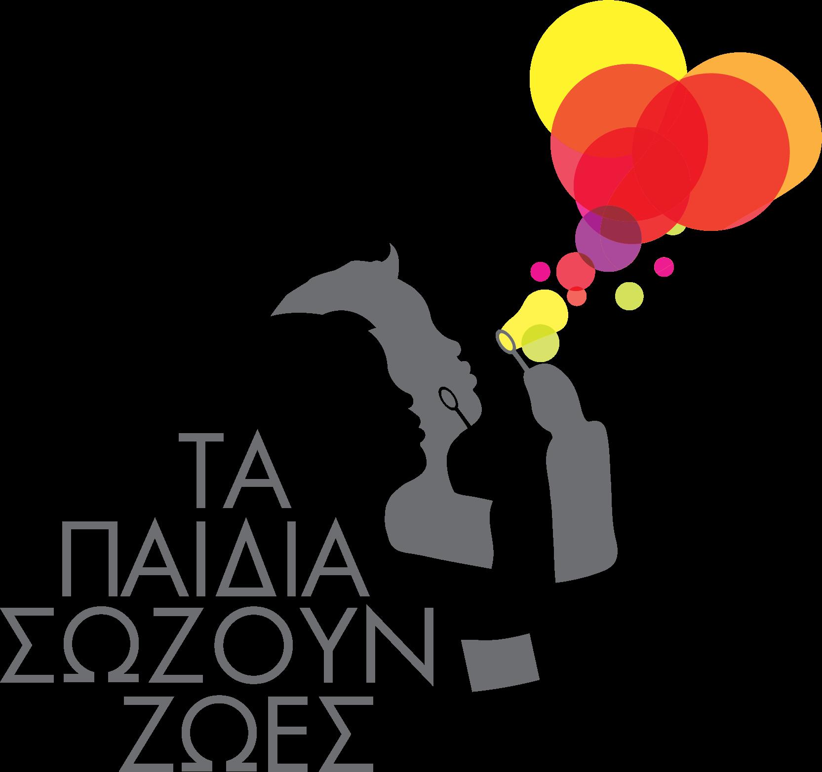 new_greek_logo