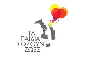 Kids Save Lives Logo